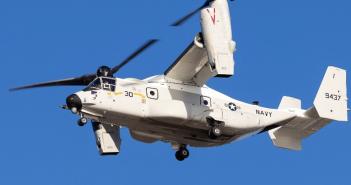 Speaker Briefing: Capt. Dewon Chaney  – CMV-22B Osprey Role
