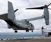Special Event: Fleet Logistics Multi-Mission Wing June 10 1:30pm PDT